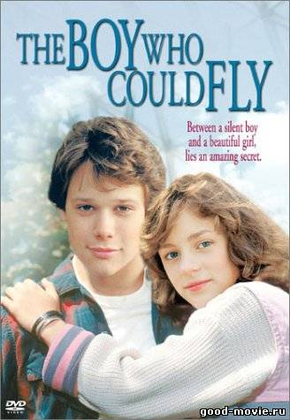 Постер Мальчик, который умел летать