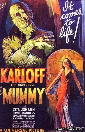 Постер Мумия (ужасы, 1932)