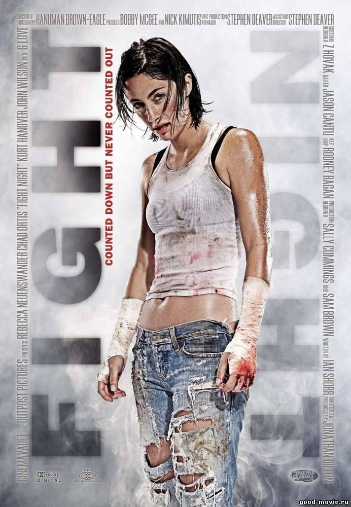 Постер Подстава (США, 2008)