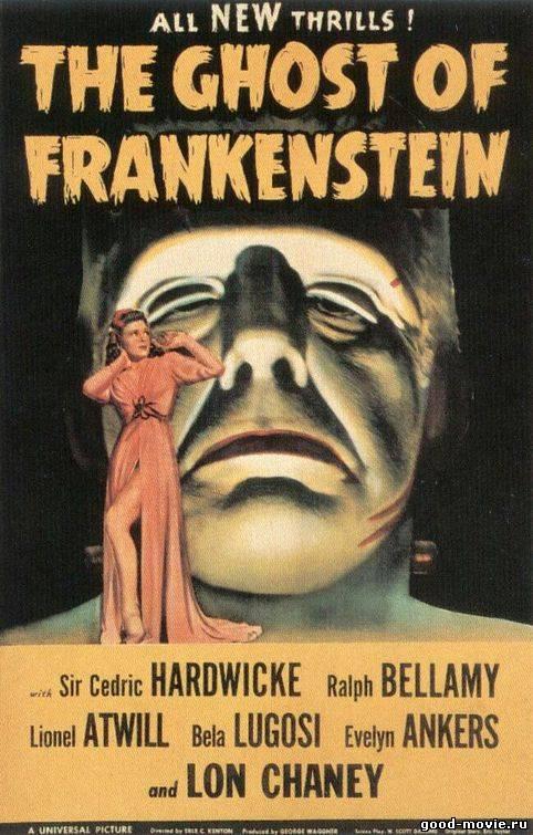 Постер Дух Франкенштейна