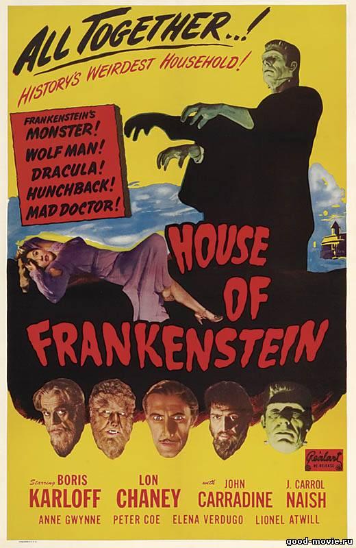 Постер Дом Франкенштейна