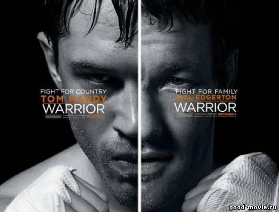 Постер Воин (спортивная драма, 2011)