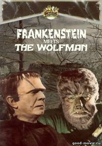 Постер Франкенштейн встречает Человека-волка