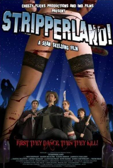 Постер Стриперлэнд