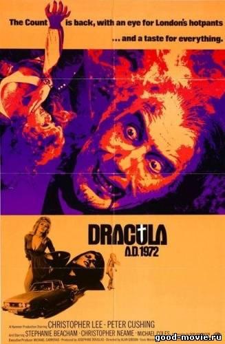 Постер Дракула 1972