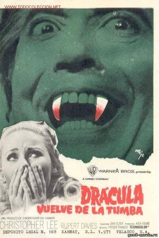 Постер Дракула восстал из мёртвых