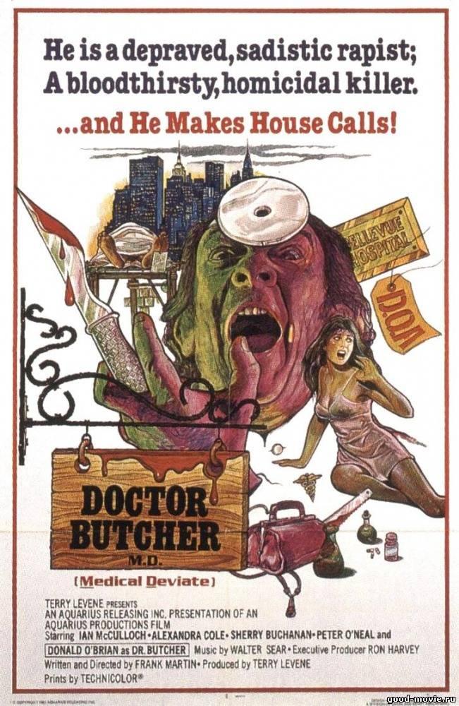 Постер Остров зомби