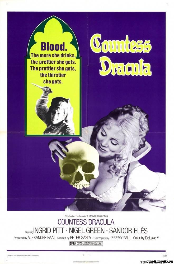 Постер Графиня Дракула