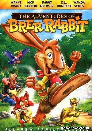 Постер Приключения братца кролика