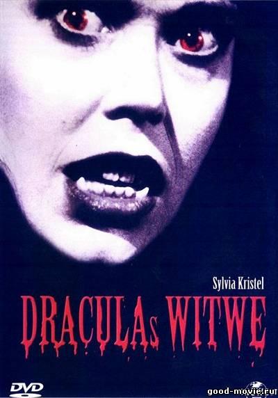 Постер Вдова Дракулы