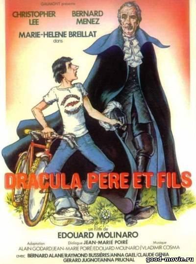 Постер Дракула – отец и сын