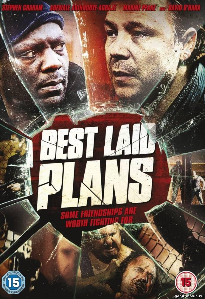 Постер Лучшие планы
