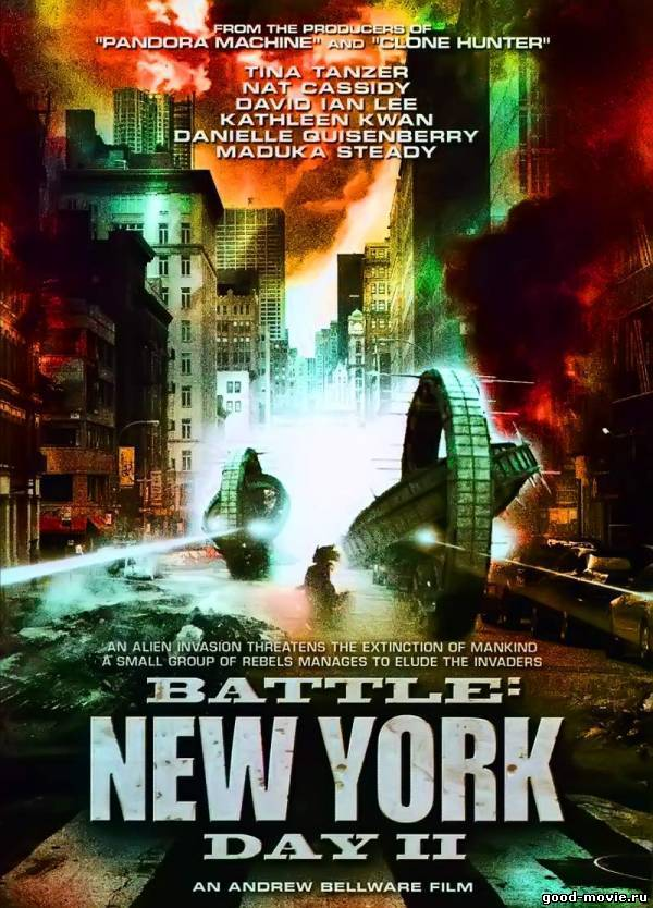 Постер День второй: Битва за Нью-Йорк