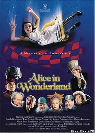 Постер Алиса в стране чудес (Вупи Голдберг, Кристофер Ллойд, 1999)