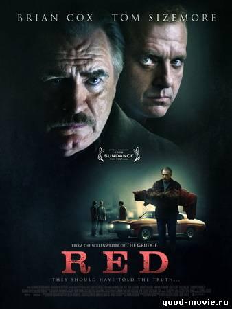 Постер Рыжий (Рэд)