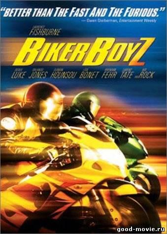 Постер Байкеры