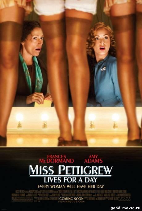 Постер Мисс Петтигрю живет одним днем
