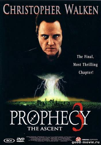 Постер Пророчество 3: Вознесение