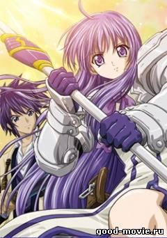 Постер Дух меча Вечности