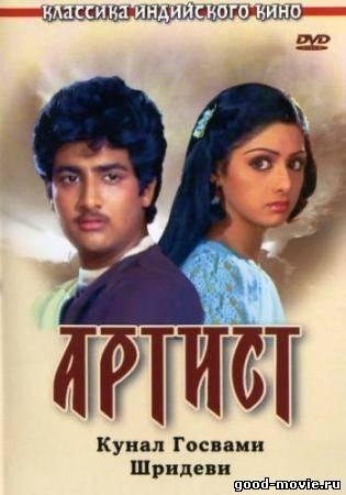 Индийский фильм смотреть онлайн драмы