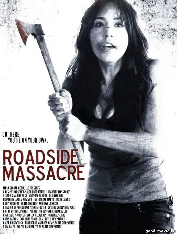 Постер Резня у дороги
