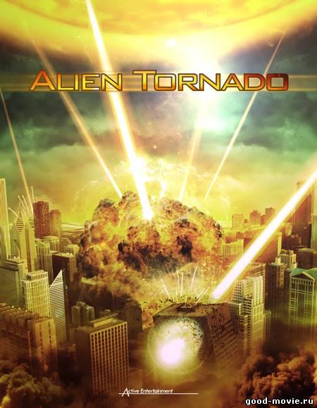 Постер Предчувствие бури (Инопланетная буря)
