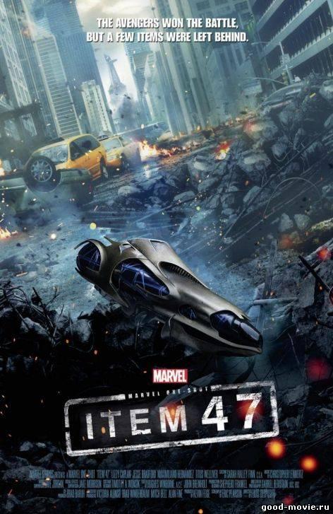 Постер Короткометражка Marvel: Образец 47