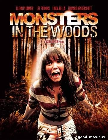 Постер Монстры в лесах