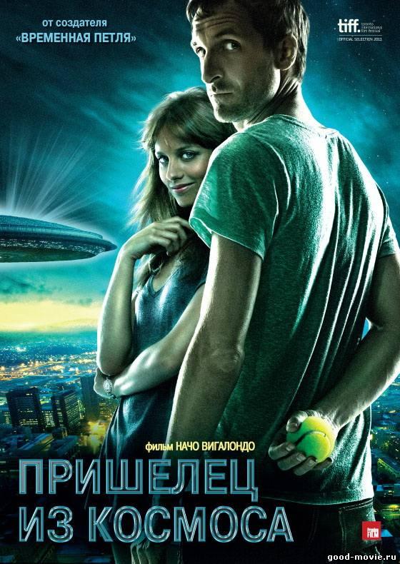 Постер Пришелец из космоса (Испания, 2011)