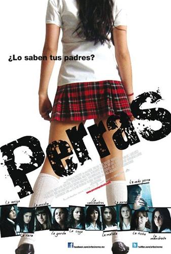 Постер Суки