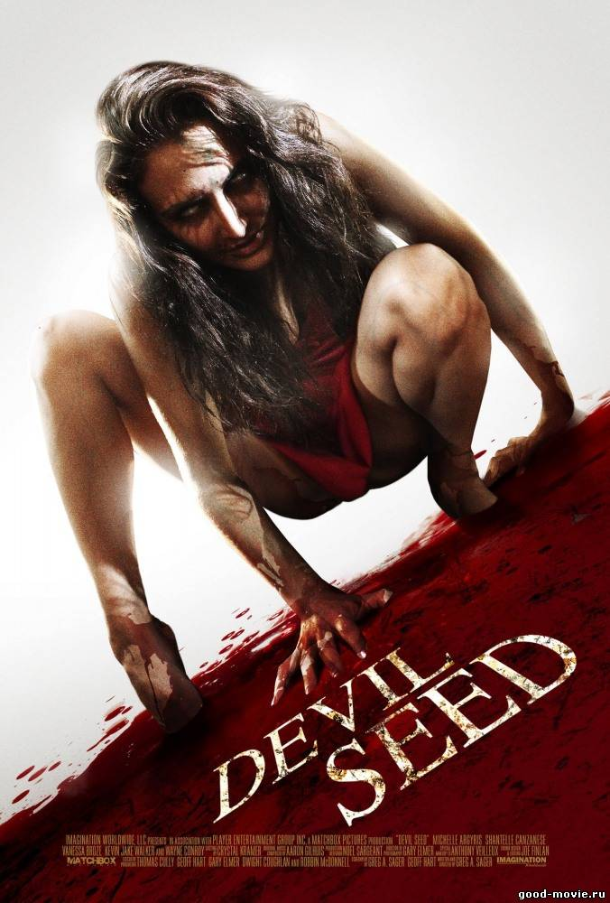 Постер Семя Дьявола