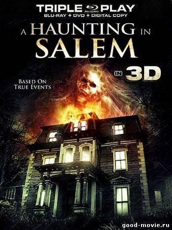 Постер Призраки Салема