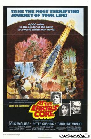 Постер Путешествие к центру Земли (Кевин Коннор, 1976)