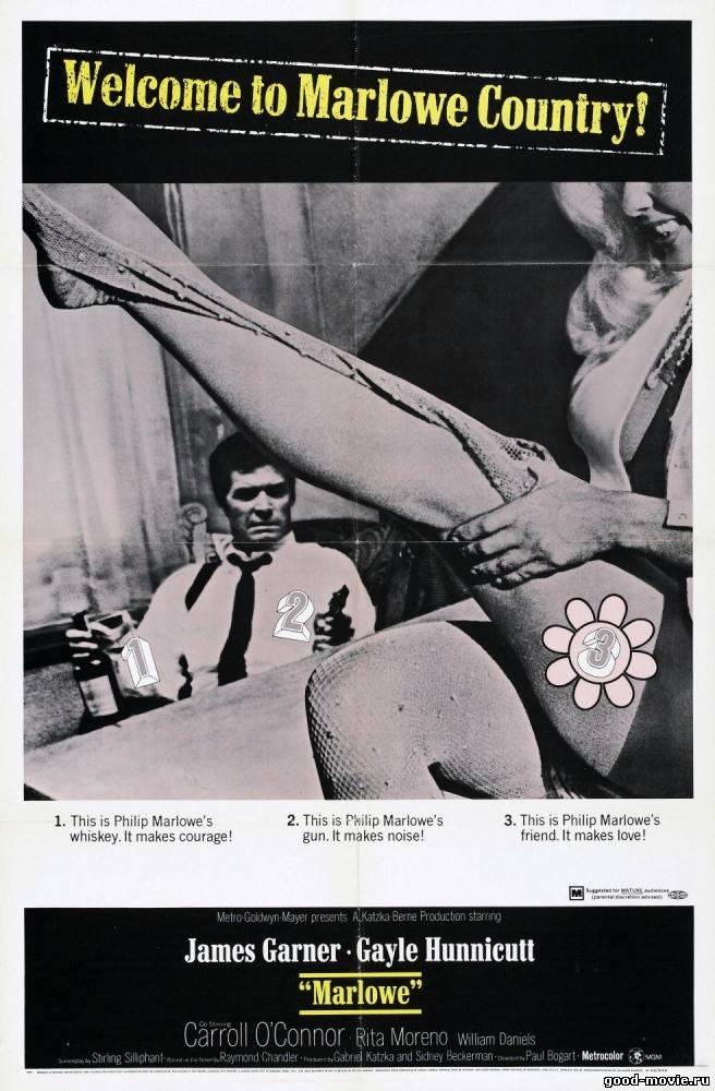 Постер Марлоу