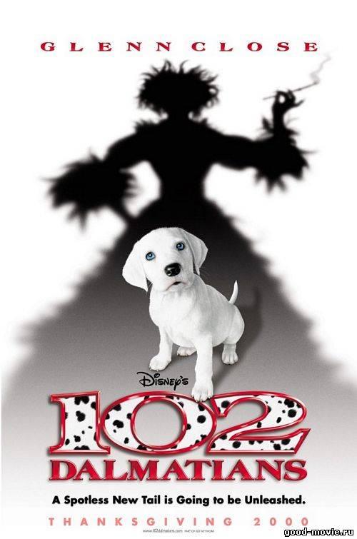 Постер 102 далматинца