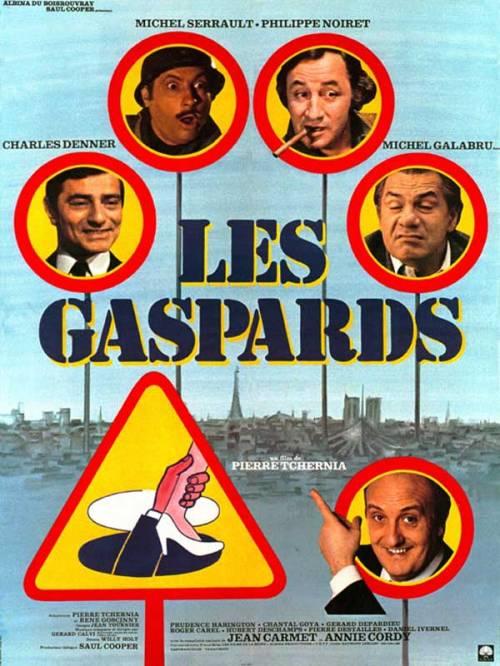 Постер Гаспары