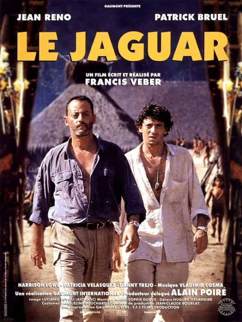 Постер Ягуар