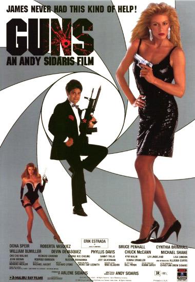 Постер Пушки