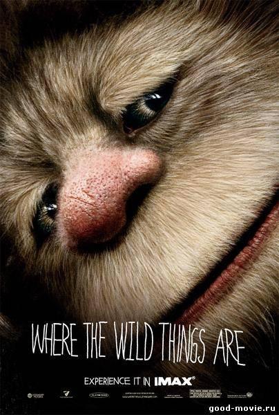 Постер Там, где живут чудовища