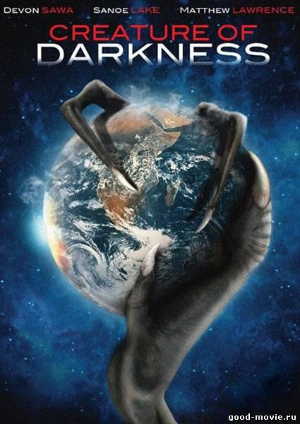 Постер Слуга тьмы