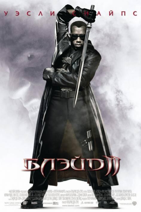 Постер Блэйд 2