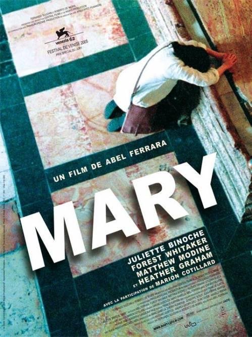 Постер Мария