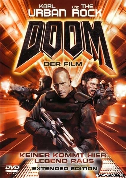 Постер Doom (Дум)