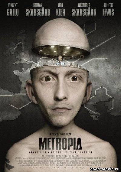 Постер Метропия
