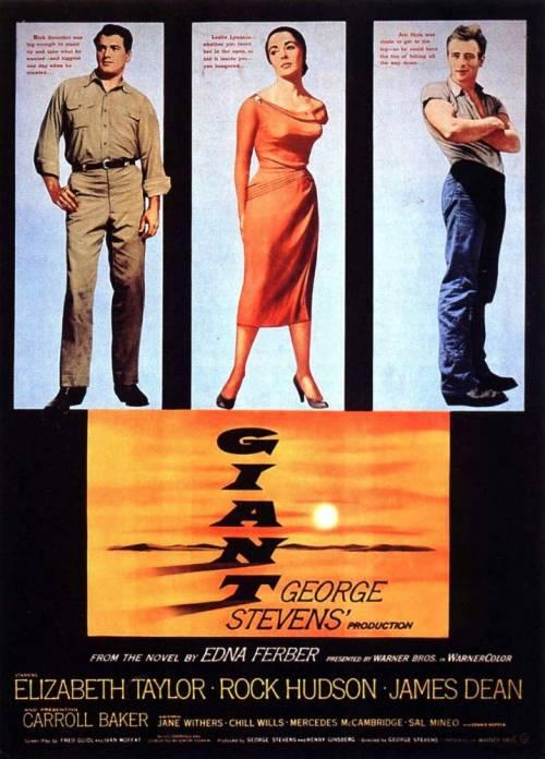 Постер Гигант