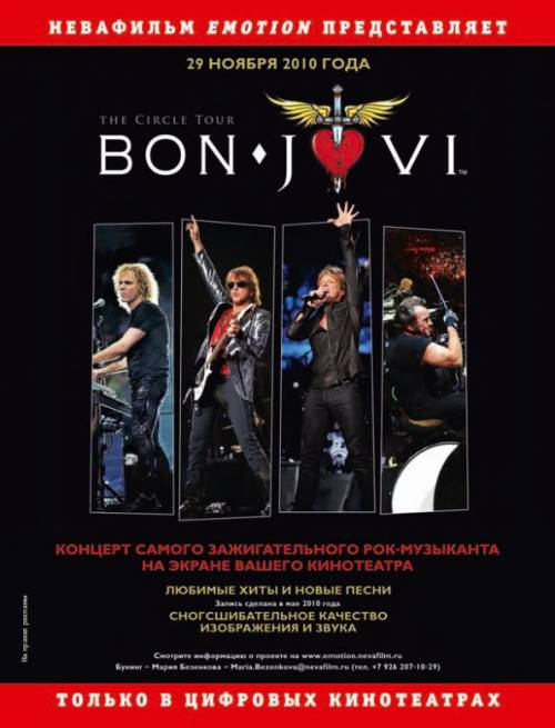 Постер Bon Jovi: The Circle Tour (Бон Джови: Турне «The Circle World Tour»)