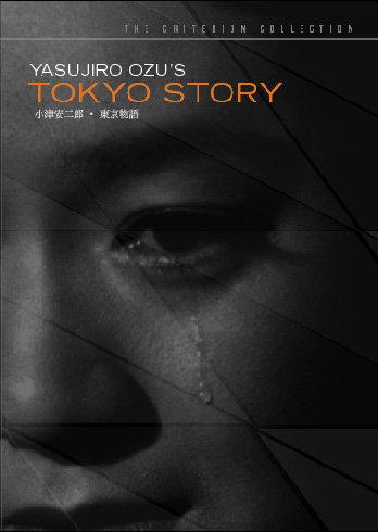Постер Токийская повесть