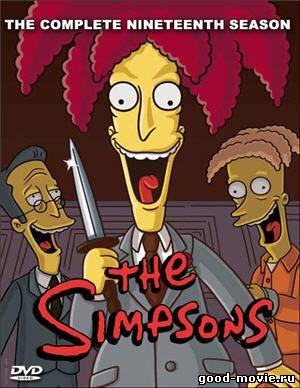 Постер Симпсоны (19 сезон)