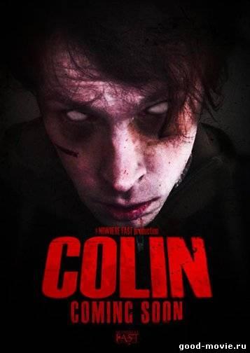 Постер Колин