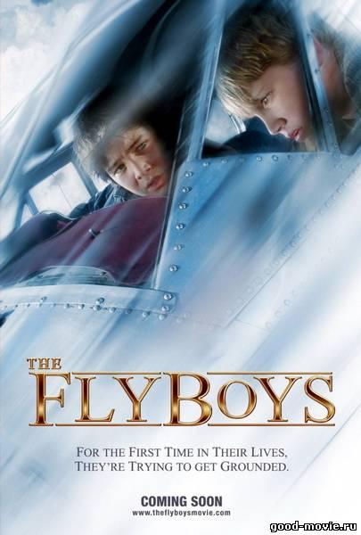 Постер Схватка в небе (Лётчики)